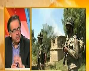 Live With Dr. Shahid Masood (Veena Malik Going to Join PTI) – 8th March 2014