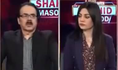 Live with Dr. Shahid Masood (Very Important Visits) - 6th May 2021