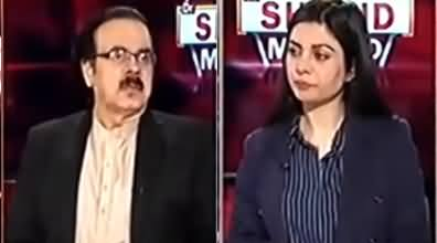 Live with Dr. Shahid Masood (Victory And Defeat) - 12th March 2021
