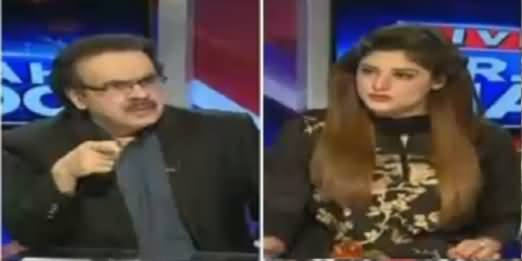 Live With Dr Shahid Masood (VIP Protocol, A Trouble For Public) – 1st July 2016