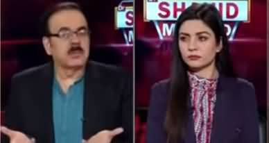 Live with Dr. Shahid Masood (Waiting  Bodies) - 8th January 2021