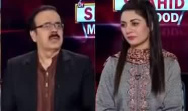 Live with Dr. Shahid Masood (Waqt Kam, Muqabla Sakht) - 23rd February 2021