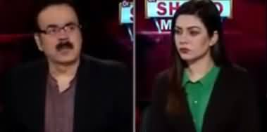 Live with Dr. Shahid Masood (War Against Coronavirus) - 29th March 2020