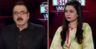 Live with Dr. Shahid Masood (War In Crisis) - 23rd May 2020