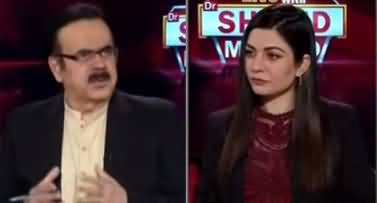 Live with Dr. Shahid Masood (War In Darkness) - 23rd July 2020