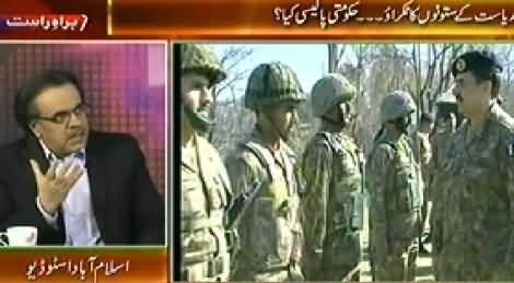 Live With Dr. Shahid Masood (War in Media, What Will Be The Consequences?) - 19th May 2014