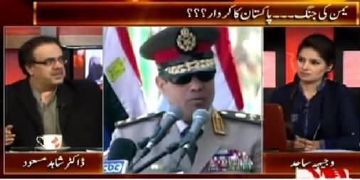 Live With Dr. Shahid Masood (War in Yemen and Role of Pakistan) – 29th March 2015