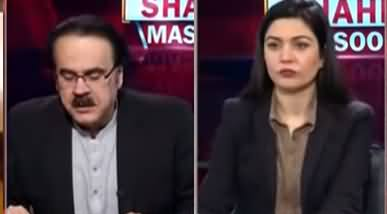 Live with Dr. Shahid Masood (War Of Interests in Middle East?) - 19th May 2021