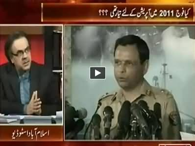 Live With Dr. Shahid Masood (Was Army Ready For Operation in 2011?) - 1st July 2014