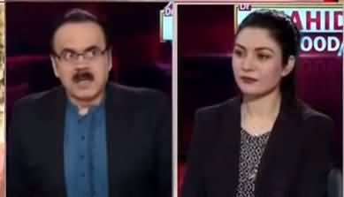 Live with Dr. Shahid Masood (Wazir e Azam Ke Samne) - 26th January 2021