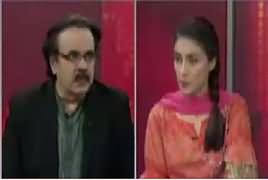 Live With Dr. Shahid Masood (Wazir e Azam Kia Soch Rahe Hain) – 8th June 2017