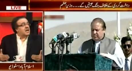 Live With Dr. Shahid Masood (We Will Win the War Against Terrorism - Prime Minister) – 19th February 2015