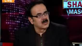 Live with Dr. Shahid Masood (What After Lockdown?) - 23rd March 2020