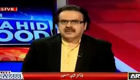 Live With Dr Shahid Masood (What Is America Thinking About Pakistan) – 19th May 2016