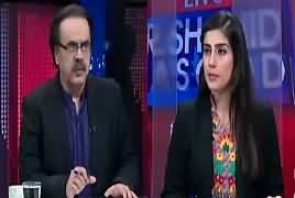 Live With Dr Shahid Masood (What Is Going On?) – 10th November 2017