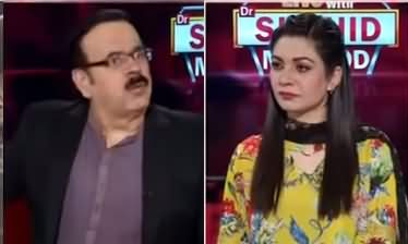Live with Dr. Shahid Masood (What Is Going On..?) - 1st November 2020
