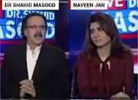 Live With Dr Shahid Masood (What Is Going To Happen) – 18th December 2016