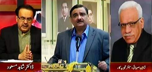 Live With Dr. Shahid Masood (What Is Going to Happen?) – 18th September 2015