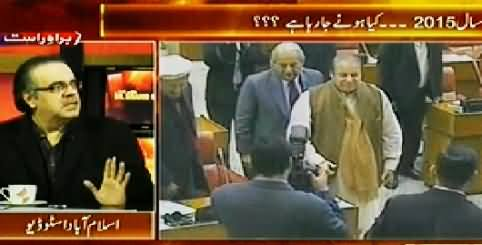 Live With Dr. Shahid Masood (What is Going to Happen in 2015?) – 31st December 2014