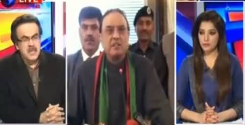Live With Dr Shahid Masood (What Is Going to Happen in Next Days) – 23rd February 2016