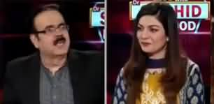 Live with Dr. Shahid Masood (What Is Govt's Plan) - 26th December 2019