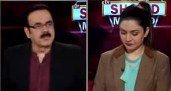 Live with Dr. Shahid Masood (What Is Happening Behind The Scenes) - 2nd March 2020