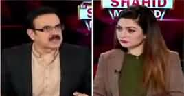 Live With Dr Shahid Masood (What Is Imran Khan Thinking) – 17th April 2019