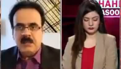 Live With Dr. Shahid Masood (What Is Plan B?) - 7th November 2019