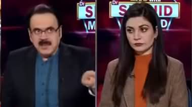 Live with Dr. Shahid Masood (What Is PM Thinking?) - 23rd November 2020