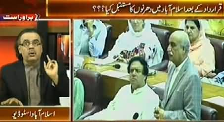 Live With Dr. Shahid Masood (What is the Future of Sit-ins) - 19th September 2014