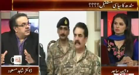Live With Dr. Shahid Masood (What Is the Political Future of Sindh?) – 15th May 2015