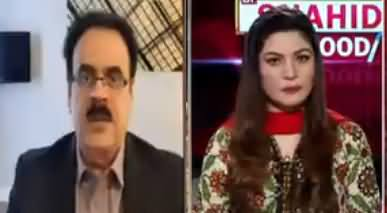 Live With Dr. Shahid Masood (What Should Imran Khan Do?) - 6th November 2019