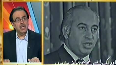 Live With Dr. Shahid Masood (What Was the Role of Zulfiqar Ali Bhutto) – 4th April 2014