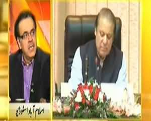 Live With Dr. Shahid Masood (What Will Be the Changes in Pakistan in 2014) – 28th December 2013