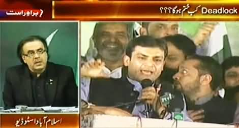 Live with Dr. Shahid Masood (When This Deadlock will End) 8PM To 9PM – 25th August 2014