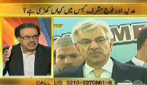 Live With Dr. Shahid Masood (Where Army and Judiciary Stand in Musharraf Case?) - 3rd April 2014