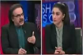 Live With Dr Shahid Masood (Where Is Prime Minister?) – 6th April 2017