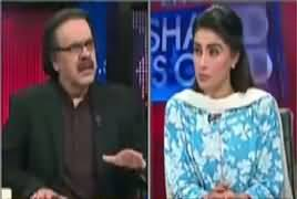 Live With Dr Shahid Masood (Where Is Prime Minister?) – 7th April 2017