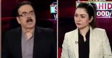 Live with Dr. Shahid Masood (Who Is Conspiring Against Imran Khan?) - 26th January 2020