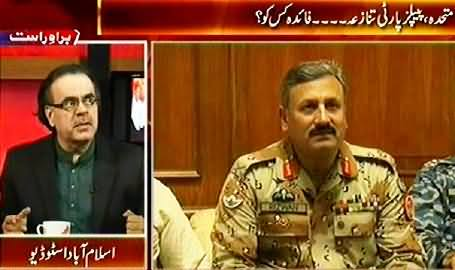 Live With Dr. Shahid Masood (Who is the Beneficiary of PPP & MQM Dispute?) – 28th October 2014
