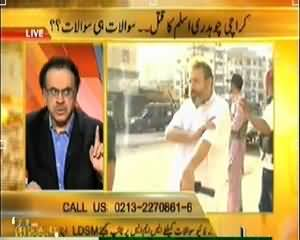 Live With Dr. Shahid Masood (Who is the Next Target of Terrorists?) – 10th January 2014