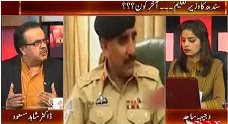 Live With Dr. Shahid Masood (Who Is The Script Writer?) – 17th August 2015