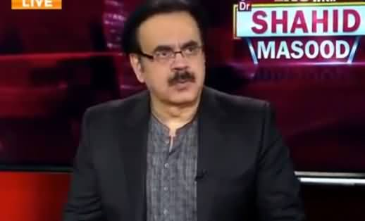 Dr. Shahid Masood Decides To Disappear From Media & Social Media For A Few Days