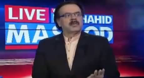Live With Dr Shahid Masood (Who Will Be Next Army Chief) – 18th November 2016