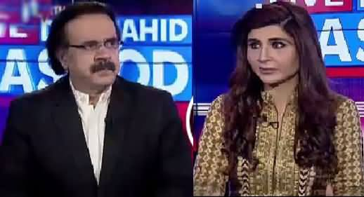 Live With Dr Shahid Masood (Who Will Be Next Army Chief) – 24th November 2016