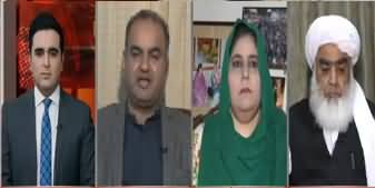 Live With Dr. Shahid Masood (Who Will Join Azadi March) - 18th October 2019