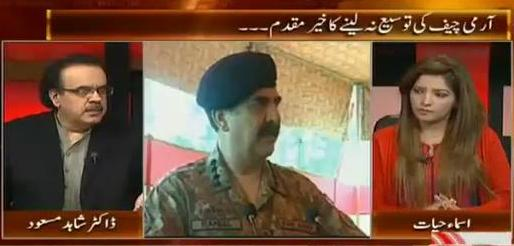 Live With Dr. Shahid Masood (Why General Raheel Sharif Refused To Take Extension?) – 25th January 2016