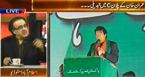 Live With Dr. Shahid Masood (Why Imran Khan Changed His Plan C?) - 1st December 2014