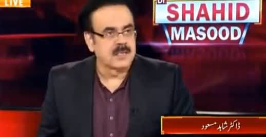 Live With Dr. Shahid Masood (Why Imran Khan Is Silent?) - 29th May 2019