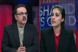 Live With Dr Shahid Masood (Why PTI Delaying CM Punjab Name) – 11th August 2018